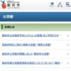 公民館 - 飯田市ホームページ