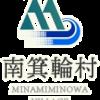 村民センター - 南箕輪村公式ウェブサイト
