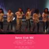 TOP│KDCダンスクラブ|長野県佐久市|子供から大人までのダンス教室|
