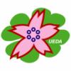 上田市文化センター(上田文化会館・中央公民館) - 上田市ホームページ
